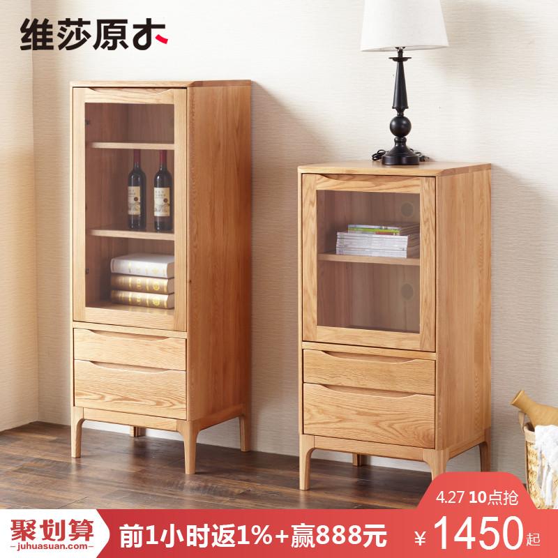 橡木酒柜日式