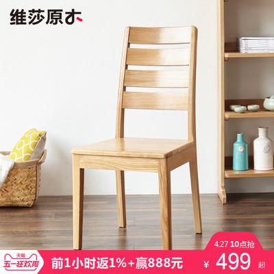 纯实木木椅子有假货吗