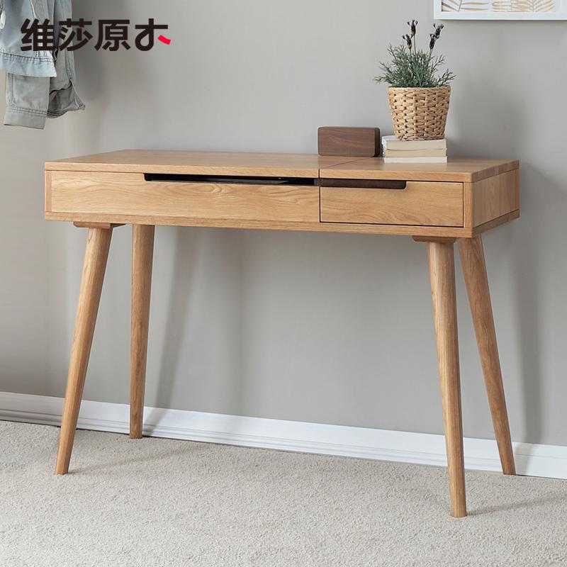 维莎日式纯全实木梳妆台w0301