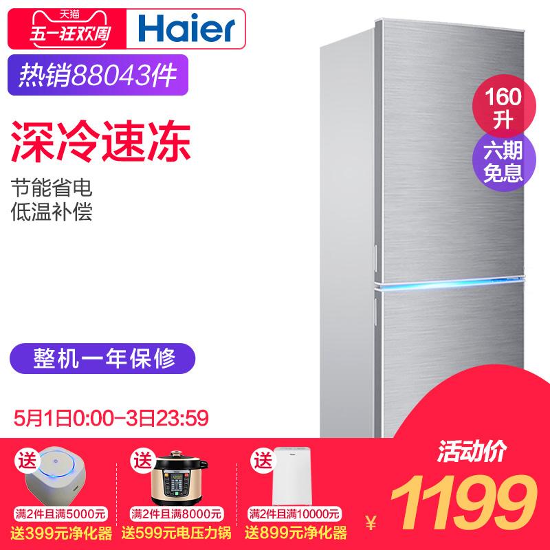 海尔冰箱双门节能