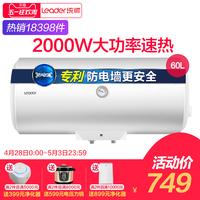 海尔热水器60升洗澡