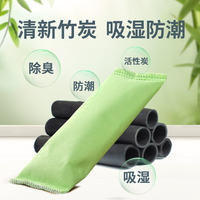 Bamboo charcoal shoes, shoes, deodorant, activated carbon, shoes, shoes, smell, shoes, desiccant, spray, deodorant, sweat absorption