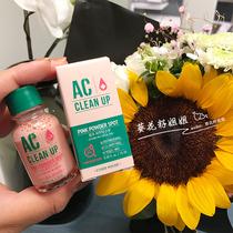 韩国 爱丽小屋AC诊所痘痘急救套装盒 祛痘面膜修复精华 单只