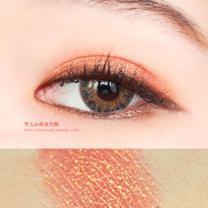 韩国爱茉莉单色眼影monoeyes金属眼妆93号西柚色珠光眼影g06