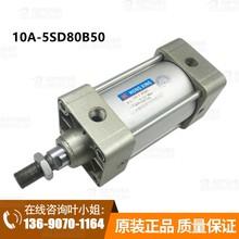 10A-5SD80B50/75/100/150/175/200/250 方大型肇庆宏星品牌铝气缸