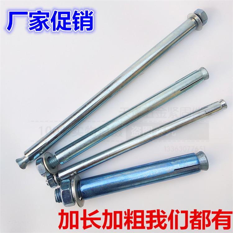 膨胀螺栓铁膨胀螺丝套装M6M8M10膨胀丝彭胀钉加长镀锌膨胀螺丝