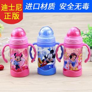 儿童运动水壶直饮