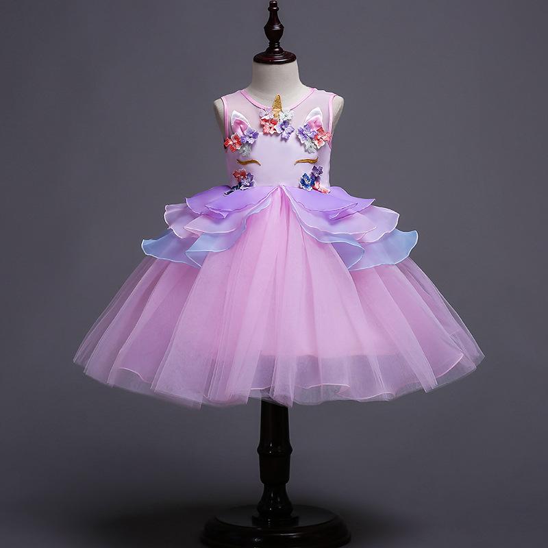 兒童花邊公主裙
