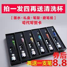 玻璃笔蘸水套装学生水晶钢笔礼盒装手工创意文具墨水小清新沾水笔
