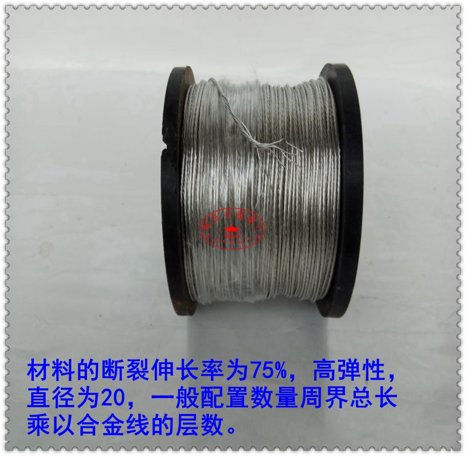 抗氧化粗2.0多股铝镁电子围栏合金线线高压脉冲电网围栏通用包邮