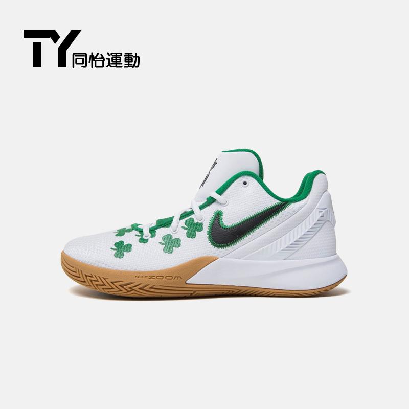 篮球鞋4代白男子实战绿简版FLYTRAP