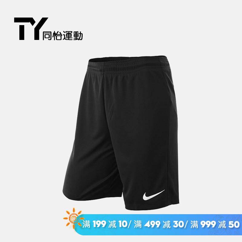足球系列短裤
