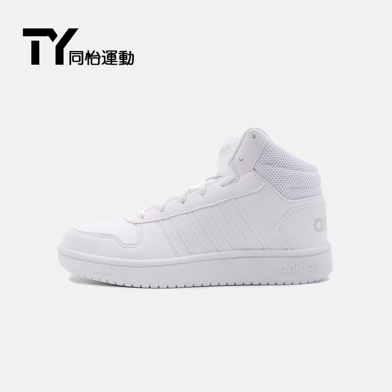 阿迪达斯adidas neo HOOPS 2.0女子中帮小白鞋运动休闲板鞋B42099