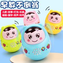 赤ちゃん大タンブラー人形の赤ちゃん幼児教育パズル0-1 6-12ヶ月物語音楽おもちゃ