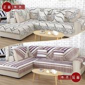 四季双面沙发垫坐垫布艺 欧式防滑皮沙发巾全包万能套罩夏季通用坐
