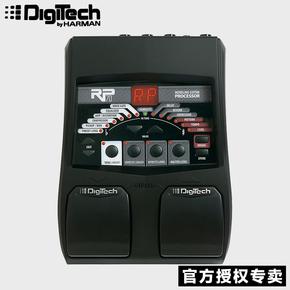 美国DIGITECH电吉他综合效果器RP70/55/ELEMENT XP效果器带鼓机