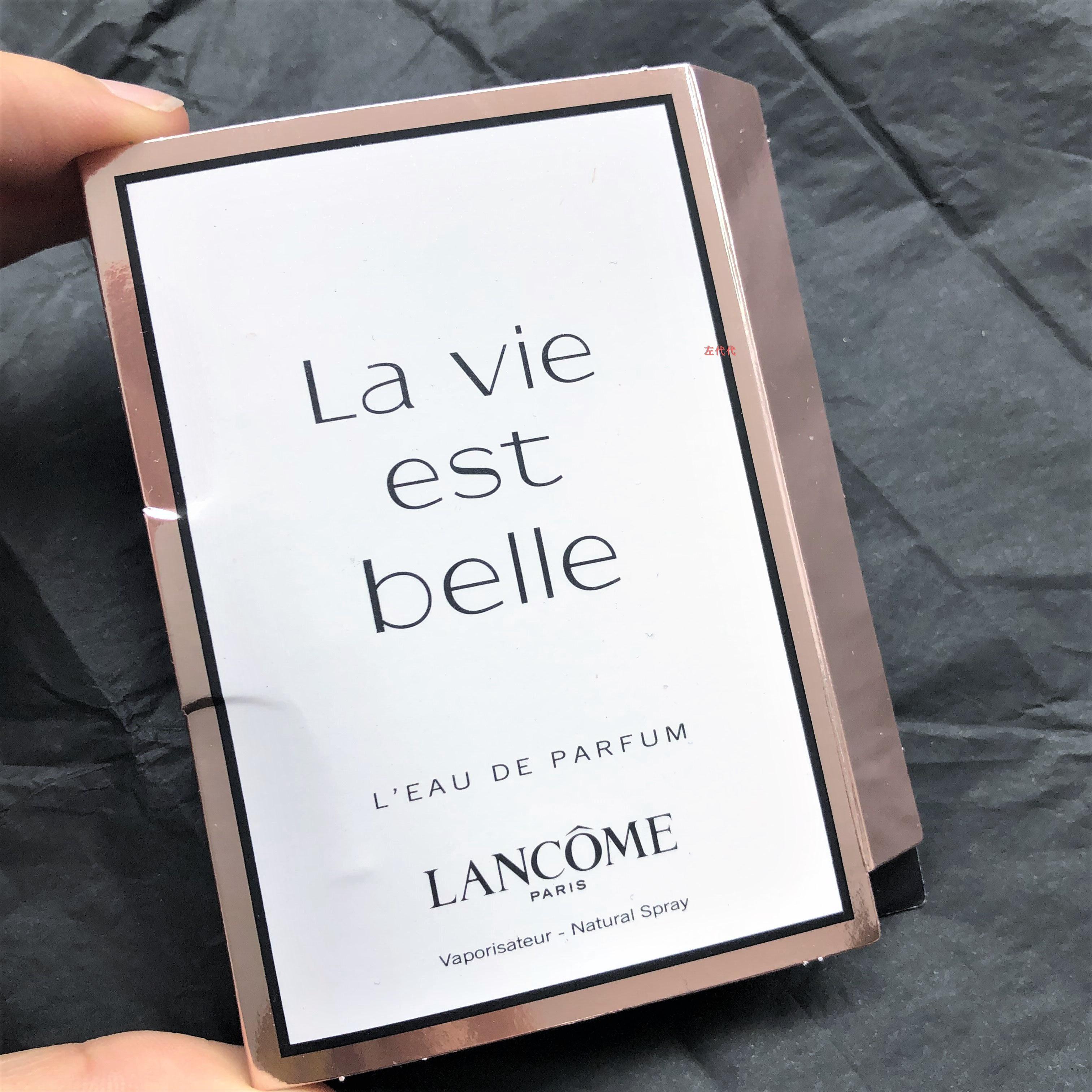 美购现货 Lancome兰蔻 la vie est belle美丽人生香水1.2ml带喷头