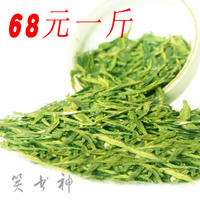 2019 New Tea Spring Tea Longjing Tea Tea Farmer Direct 500g Green Tea Xinchang Dafo Longjing Xiangxiang Longjing Tea