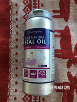 Norway BP Arctic Wild seal oil soft capsule Omega 3 middle-aged and elderly imported cardio-cerebrovascular care