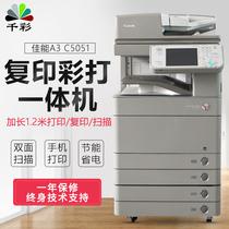 一体机360彩色复印机552C452C652复印机柯美A3柯美彩色复印机