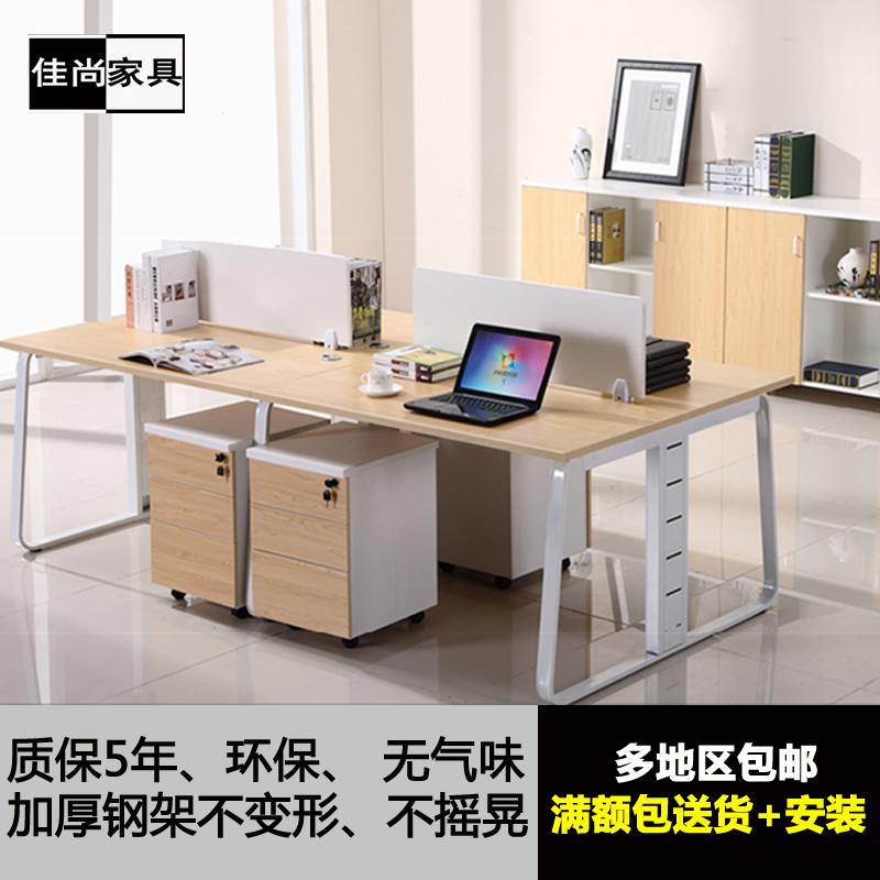 办公桌椅黑