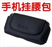 中老年挂腰手机皮套壳诺基亚105送爸爸老人机穿皮带翻盖磁扣腰包