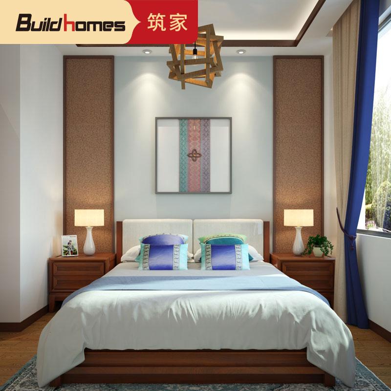 东南亚全屋家具套装组合26件卧室餐厅客厅成套家具沙发茶几电视柜