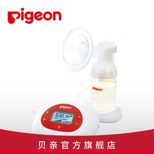 【贝亲官方旗舰店】新睿双效电动吸奶器 QA32