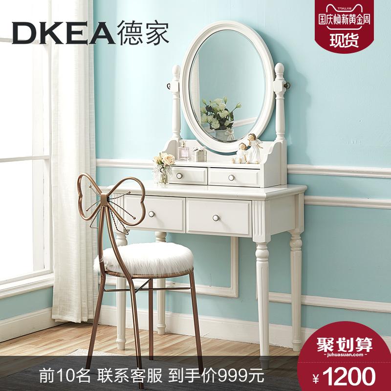 韩式化妆台梳妆台桌