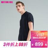 诺丁山专柜新品纯色拼接休闲时尚男士短袖t恤 潮 夏季 NF670762