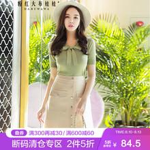 女韩版 休闲气质修身 粉红大布娃娃半身裙夏装 新款 包臀裙短裙女