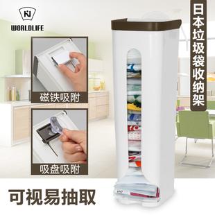 日本磁吸塑料袋垃圾袋收纳盒壁挂式抽取盒储物置物架百货
