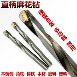 硬质合金手电钻麻花钻不锈钢钢铁专用钻孔钻头打孔开孔器多功能图片