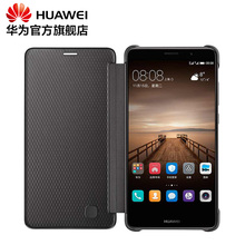 Huawei Mate9 Mobile Shell Protection Set Mate9Pro Original Leather Cover