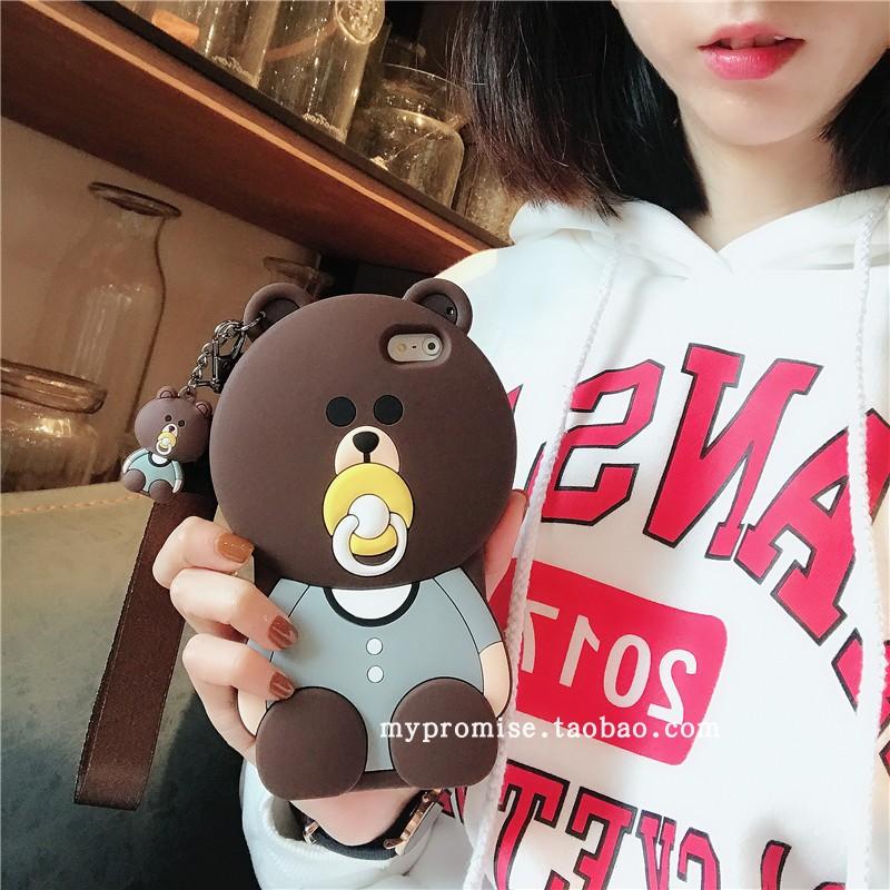 韩国硅胶小熊手机壳
