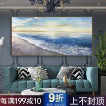 蒸蒸日上壁画现代办公室玄关挂画日出大尺寸客厅装饰画纯手绘油画
