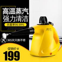 多功能高温蒸汽清洁机高压清洗机挂烫汽车桑拿机熏蒸甲醛家用包邮