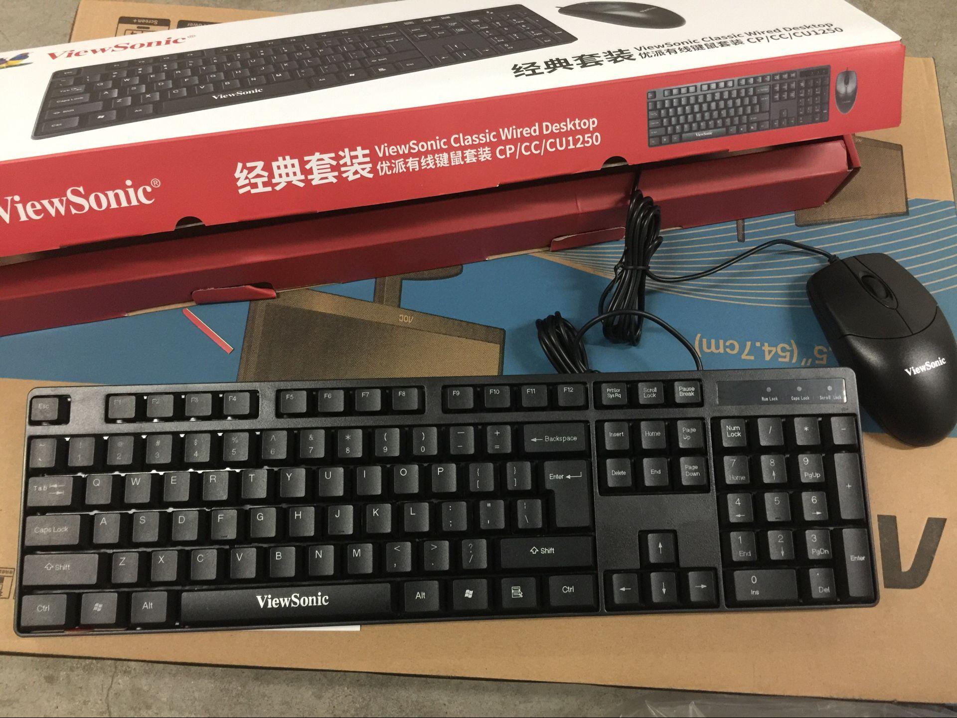 优派(ViewSonic)台式机键鼠套装 双USB接口 黑色