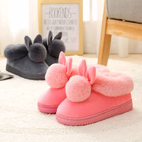 Cotton slippers men and women winter indoor bag with thick bottom home floor non-slip home cute couple winter slippers