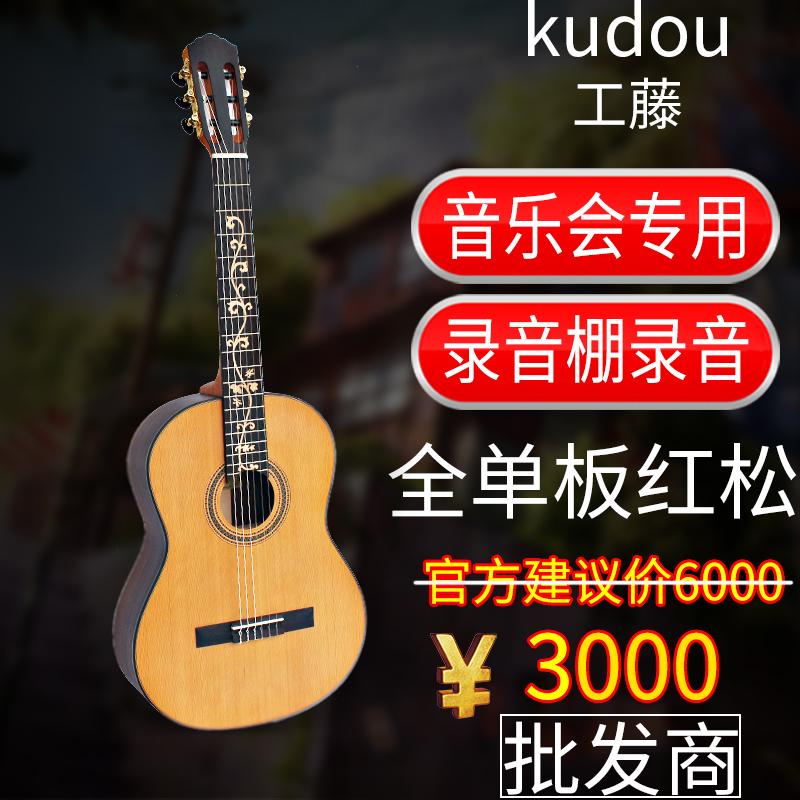 音乐古典电吉他