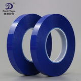 Blue Mara tape high temperature insulation fireproof shielding high temperature PET motor battery coil tape 200 meters