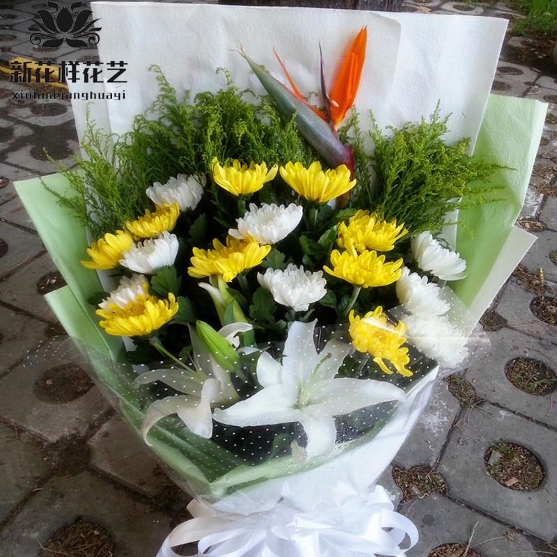 Похоронные венки Артикул 597551470108