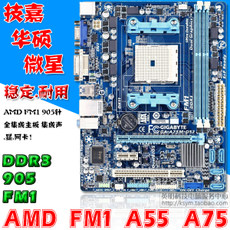 Second-hand A55M A75M FM1 motherboard Gyatr 905 pin fully integrated small board support X4 631 641 CPU