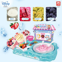 Disney ice romance ice fruit smoothie set children's handmade ice cream machine home ice cream machine girl toys