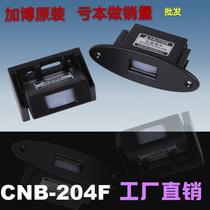 自动门感应器通用型探头自动门微波传感器电动玻璃门感应开关24G