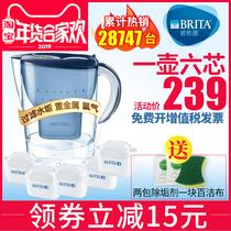 纯水机配件RO寸单级双级三级大胖滤瓶挂片净水器挂板过滤器20寸10