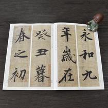 客厅书房挂画办公室装饰画毛泽东诗词沁园春雪北国风光书法字画