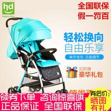 小龙哈彼婴儿推车轻便折叠多功能双向推行铝合金宝宝手推车 LC520