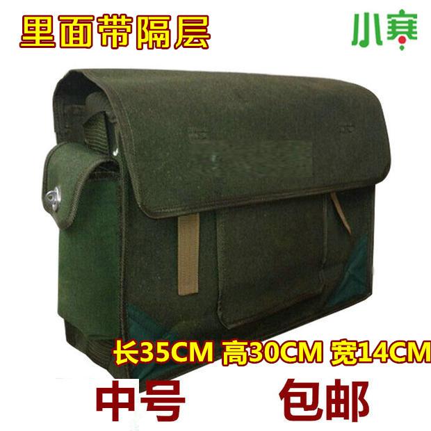 【小寒】长35电工包加厚帆布单肩加大号工具包结实维修包木工空调