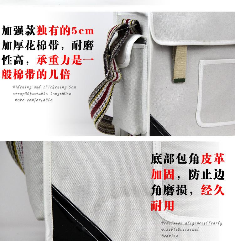小寒电工包加厚帆布加大号五金工具包结实单肩维修包白色空调木工